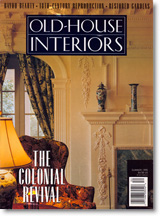 old house interior cover